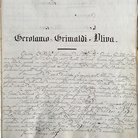 archivio-storico_dispense-pane-03 - Albergo dei Poveri